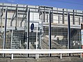 Tokaido Shinkansen maintenance workers stair - Toutoomi.jpg
