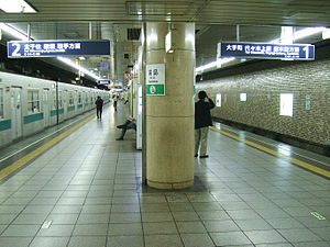 Yushima Station (Tokyo) - Platform of Yushima Station