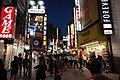 Tokyo 1 (120224155).jpeg