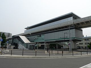 Kōhoku Station Railway station in Tokyo, Japan