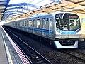 Tokyo Metro Series 05 05-130F in Yachiyo-Chūō Station.jpg