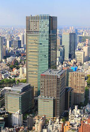 Tokyo Midtown - Image: Tokyo Midtown.2