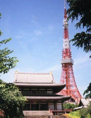Architecture of Tokyo - Image: Tokyotower