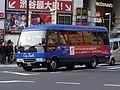 Tokyu Bus A6975 City Shuttle.jpg