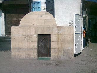 Anselm Turmeda - Anselm Turmeda's tomb in Tunis.