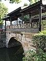 Tongjiqiao Bridge in Fengjing Town.jpg