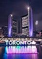 Toronto City Hall, Toronto ON.jpg