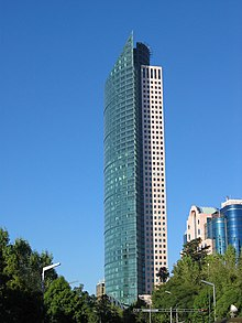 Torre Mayor Mexico City.jpg