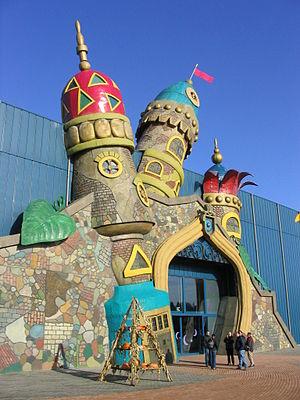 Toverland - Image: Toverland Entrance