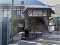 Toyama-chihou-railway-unazukionsen-sta.jpg