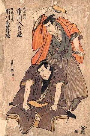 Utagawa Toyokuni - Ichikawa Komazo and Ichikawa Yaozo; circa 1800