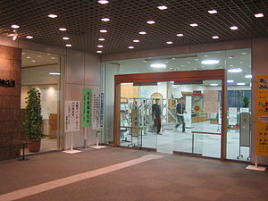 Toyota City Library 1.jpg