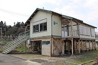 Tsurugata Station - Image: Tsurugata Station