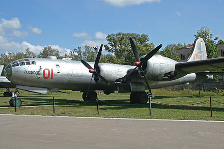 Tupolev Tu-4 at Monino museum Tupolev Tu-4 01 red (10255123433).jpg