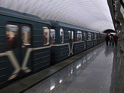 Turgenevskaya (Тургеневская) (5380202213)