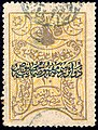 Turkey 1888 Sul4795.jpg