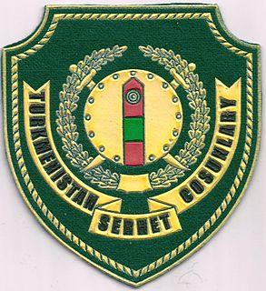 State Border Service of Turkmenistan