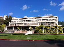 University of Hawaii at Manoa - Wikipedia on ut arlington campus map pdf, cu boulder campus map pdf, iu bloomington campus map pdf, ucla campus map pdf, cwru campus map pdf, ysu campus map pdf, csub campus map pdf, sjsu campus map pdf, rollins college campus map pdf, csula campus map pdf, uw-madison campus map pdf, umass boston campus map pdf, usc campus map pdf, umass amherst campus map pdf, uc davis campus map pdf, iub campus map pdf, csuf campus map pdf, uccs campus map pdf,