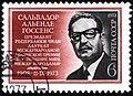USSR stamp Salvador Allende 1973 6k.jpg