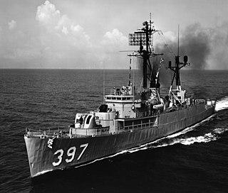 USS <i>Wilhoite</i>