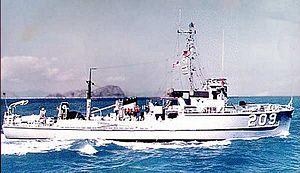 USS Woodpecker (MSC-209)