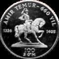 UZ-1996sum100-silver.png
