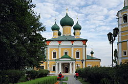 Uglich Transfiguration Cathedral IMG 1354 1725.jpg