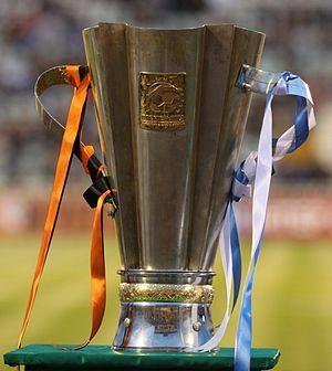 Ukrainian Super Cup - Image: Ukrainian Super Cup