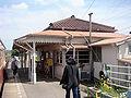 Umatate Station May 2005.jpg
