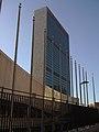 United Nations Secretariat Building 20081012.jpg