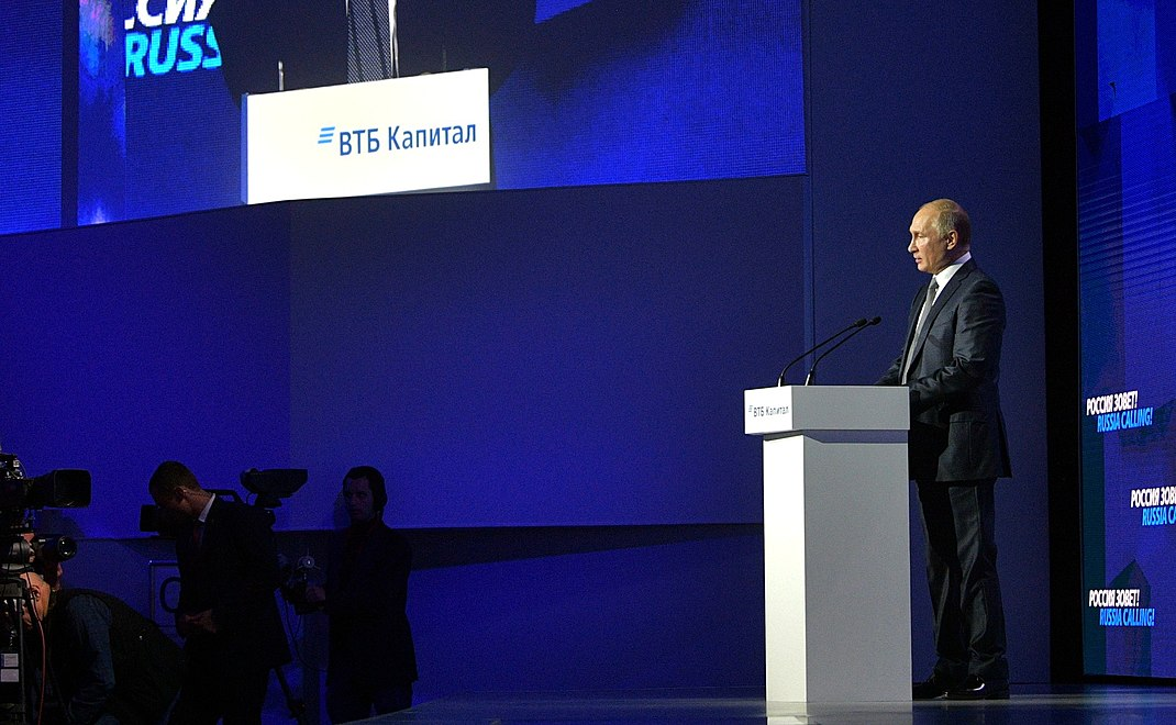 VTB Capital Investment Forum 06.jpg