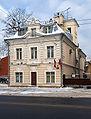 V Radischevskaya 9C2 Jan 2010 01.jpg