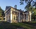 Vanderbilt Mansion VC NY1.jpg