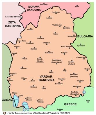 Vardar Banovina - Image: Vardar 003