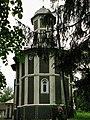 Velyka Buda Uspenska cerkva 2.jpg