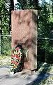 Venäläisten sotavankien hautamuistomerkki 1946.jpg