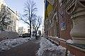 Verkhnie Misto, Kiev, Ukraine - panoramio (78).jpg
