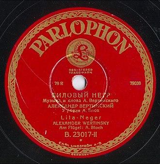 Parlophone - Image: Vertinsky Parlophone B.23017 02