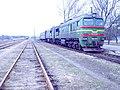 Ves2006 39.jpg