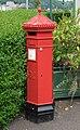 Victorian pillar box, Rothesay.jpg