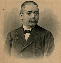 Victoriano Agüeros.jpg