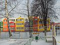 Vidnoye, Moscow Oblast, Russia - panoramio (96).jpg
