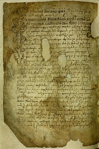 Croatian literature - Vinodol Statute (1288)