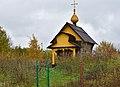 Volnavolok Chapel 002 6465.jpg