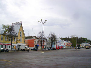 Vyazniki, Vladimir Oblast - Sobornaya Square in Vyazniki