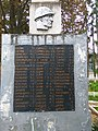 WWII monument in Andriyivka 6.jpg