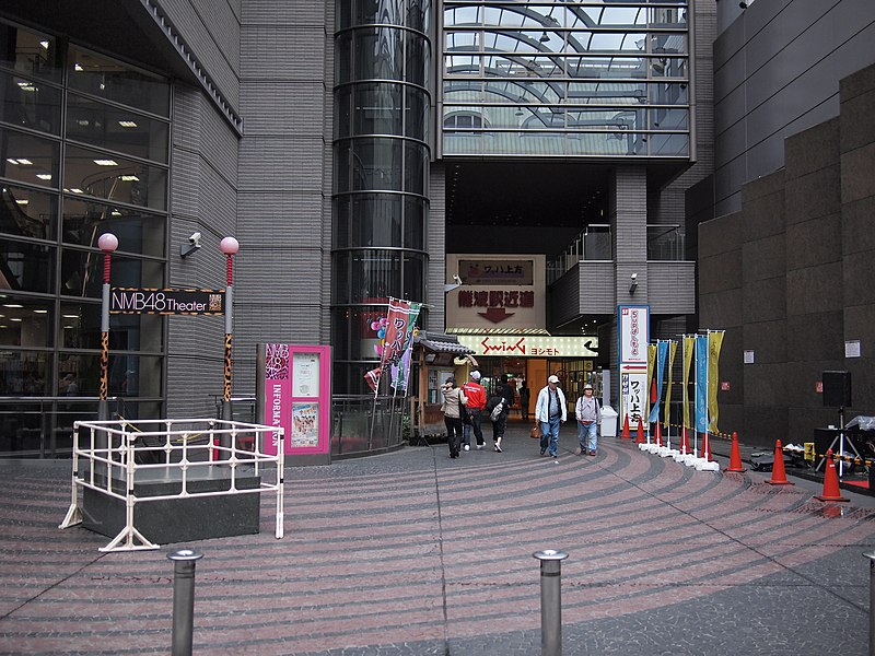 File:Wahha Kamigata and NMB48 Theater in 2012.jpg