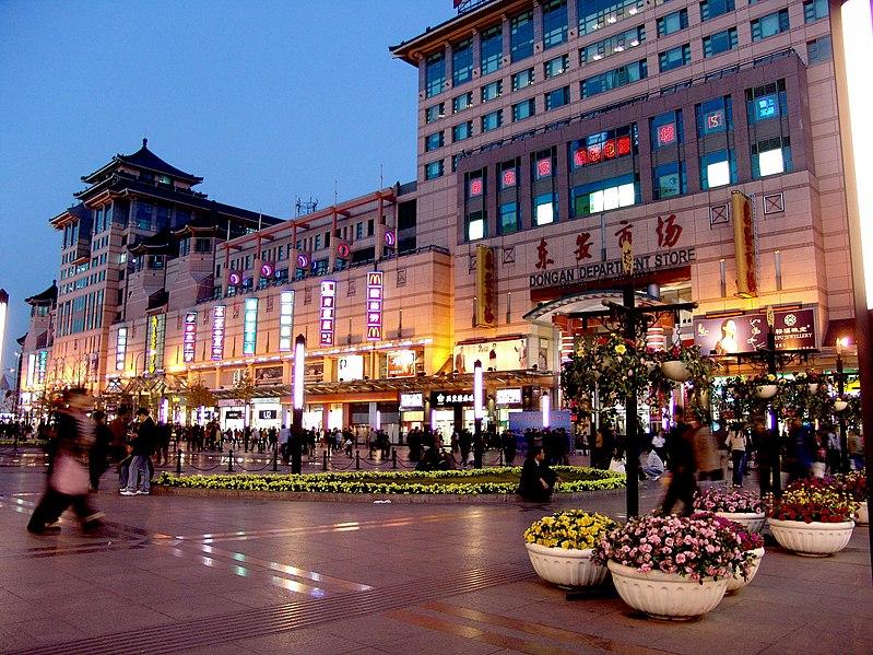 Datei:Wanfunjing Road.jpg
