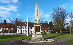 War memorial, Stevenage