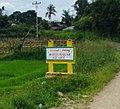 Welcome gate to Pinagar, Arse, Tapanuli Selatan 01.jpg